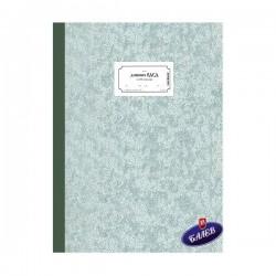 Дневник ЕДСД 200л. A3 Вега33