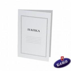 Папка бяла с машинка картонена 1бр.