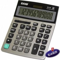 DOSY/EXXO Калкулатор EC-22 12 разряда