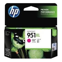 HP ПАТРОН CN047AE MAG N951XL