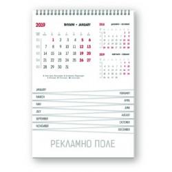 Календар пирамида Каскада - бяла
