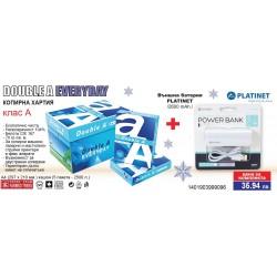 Double A Everyday A4 оп. 5 бр. + Външна батерия PLATINET /2600 mAh/