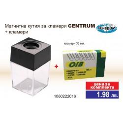 Магнитна кутия за кламери CENTRUM + кламери