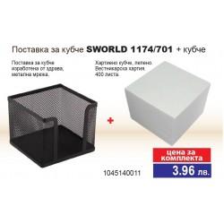 Поставка за кубче SWORLD 1174/701 + кубче