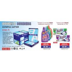Копирна хартия Double A Business + Препарат за почистване Medix универсален концентрат 1.5 л.