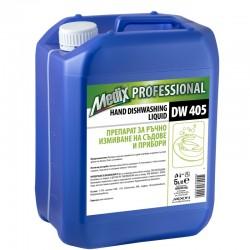 Препарат за измиване на съдове Medix ябълка DW 405 / 5 л.