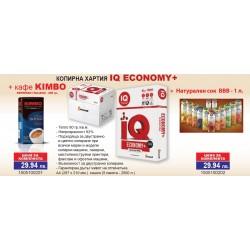 Копирна хартия IQ Economy + кафе KIMBO