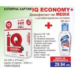 КОПИРНА ХАРТИЯ IQ ECONOMY+ Дезинфектант гел MEDIX с антибактериална съставка /60 мл./