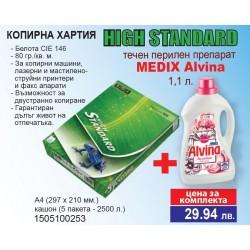 КОПИРНА ХАРТИЯ HIGH STANDARD + течен перилен препарат MEDIX Alvina 1,1 л.