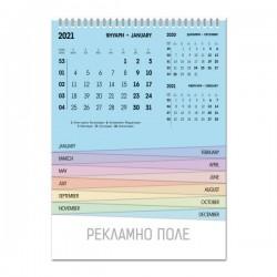 Календар пирамида Каскада - синя