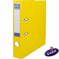 REXON Класьор 5см жълт