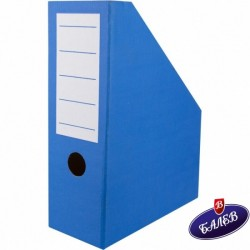 Вертикален бокс картон син