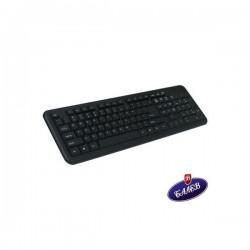 Клавиатура USB черна ST-SKB558