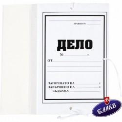 ПАПКА ДЕЛО ХАРТИЕН ГРЪБ ОП.5
