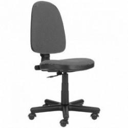 Директорски стол Prestige сив