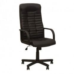 Директорски стол BOSS черен