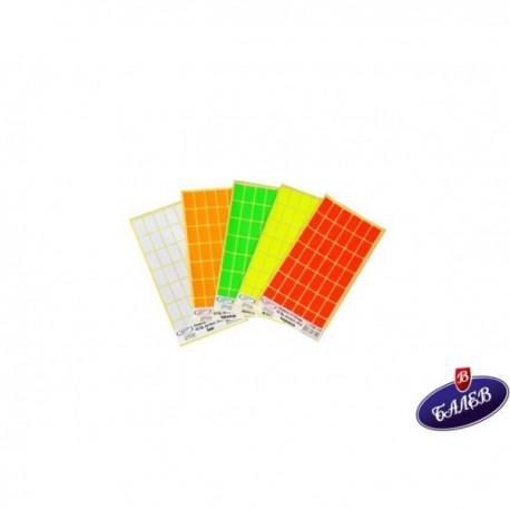 СЗЛ Етикет цени 17/30 Зелен оп.420