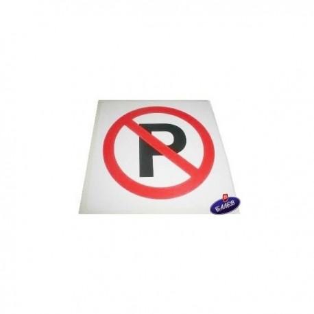 """СЗЛ """"Забранено паркирането"""""""