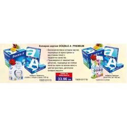 Копирна Хартия Double A Premium + Подарък Аерозол Smart Line 3 в 1 400мл.