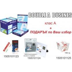 Копирна Хартия Double A Business + Подарък Omega Фоторамка С Часовник