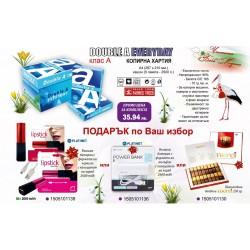 Копирна Хартия Double A Everyday + Подарък Външна Батерия Тип Червило