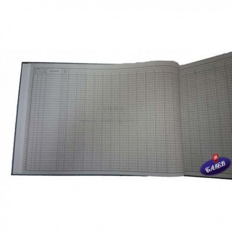 Книга за имуществата 32 колони Мултипринт