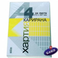 Хартия каре оп.100 Вега33