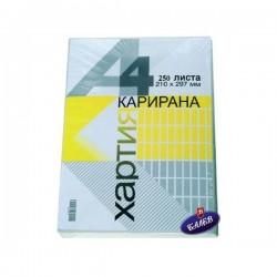 Хартия каре оп.250 Вега33