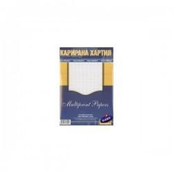 Хартия каре оп.500 Мултипринт